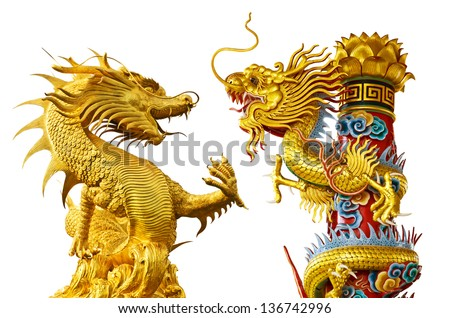 Golden dragon Chinese style in thailand - stock photo
