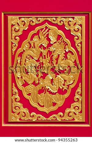 Golden dragon decorated on chinese temple door