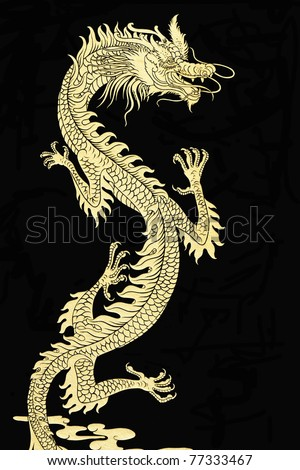 Golden Dragon image with a black background. - stock photo