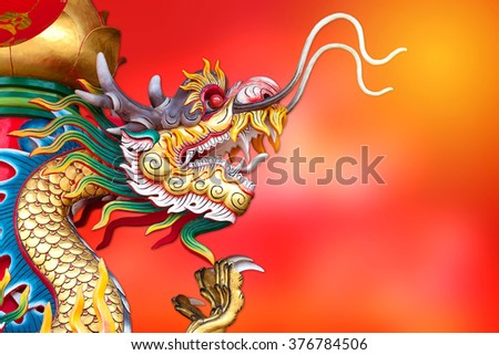 Golden dragon on background. - stock photo