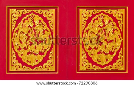 golden dragon on red wood in chinese temple