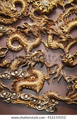 Golden dragon statue - stock photo