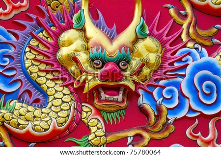 Golden dragon statue in chinese temple, Thailand
