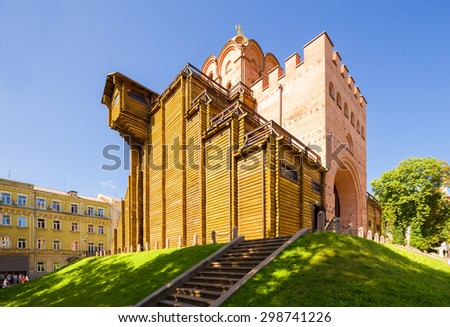 Golden gate in Kiev, Ukraine - stock photo