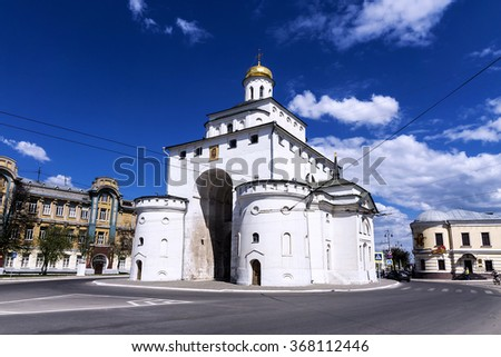 Golden Gate in Vladimir. gold ring of Russia - stock photo