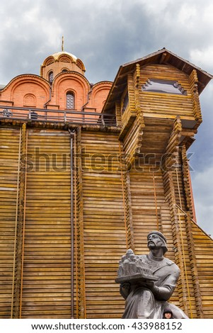 Golden Gate of Kiev, originally built in 1017 to 1024 by Yaraslov the Wise in the statue. Reconstructed 1982. One of the original three Gates of the Kiev City Walls - stock photo