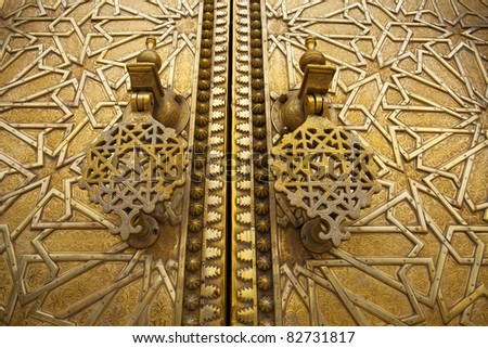 Golden gate of the Royal Palace in Fes, Morocco - stock photo
