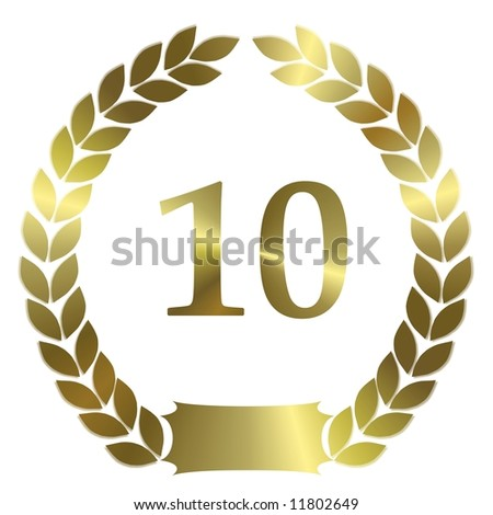 golden laurel wreath 10 years