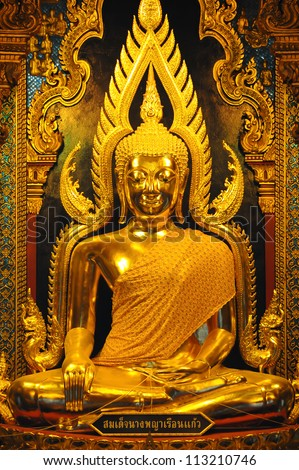 "Golden lord Buddha ""Phra Nang Pra Ya"", Pitsanulok, Thailand. - stock photo"