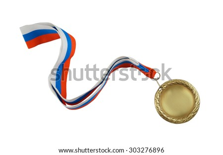 Golden medal with ribbon isolated on white