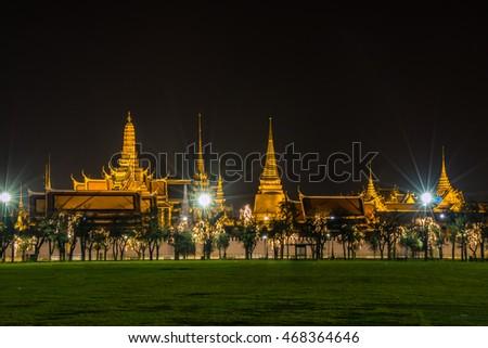 Wat Phra Kaew Grand Palae Night Stock Photo 313818140 ...