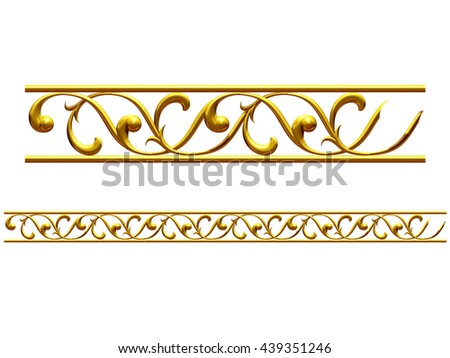 golden, ornamental segment frieze or border. 3d illustration - stock photo