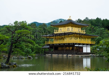 Golden Pavilion after raining at Kinkakuji Temple, Kyoto Japan - stock photo