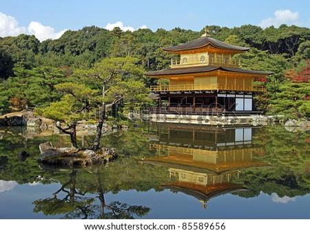 Golden Pavilion, Kyoto - stock photo