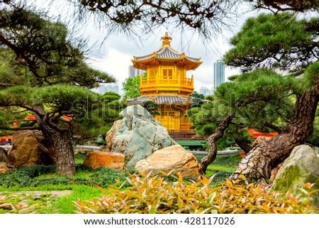 Golden pavilion of absolute perfection in Nan Lian Garden in Chi Lin Nunnery, Hong Kong, China - stock photo