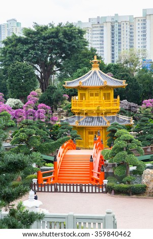 Golden Pavilion of Perfection in Nan Lian Garden, Hong Kong, China. - stock photo