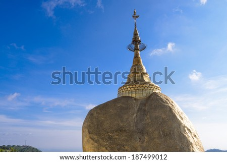 Golden rock, Kyaikhtiyo pagoda, Myanmar. - stock photo