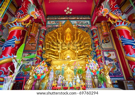Golden Statue of Guan Yin with 1000 hands