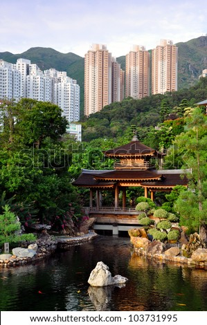 Golden temple in chinese garden in Hongkong
