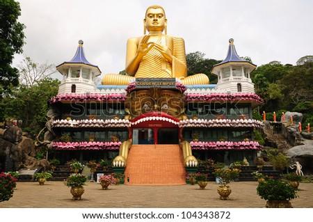 Golden Temple in Dambulla, Sri Lanka. MANY MORE PHOTOS FROM SRI LANKA IN MY PORTFOLIO. - stock photo