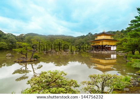 Golden temple in Kyoto, Japan - stock photo