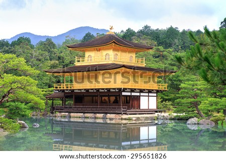 Golden temple, Kinkakuji temple in the summer located in Kyoto, Japan - stock photo