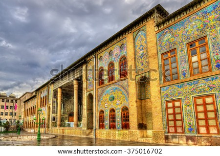 Golestan Palace, a UNESCO Heritage Site in Tehran, Iran - stock photo