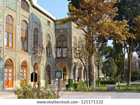 Golestan palace, Tehran, Iran - stock photo