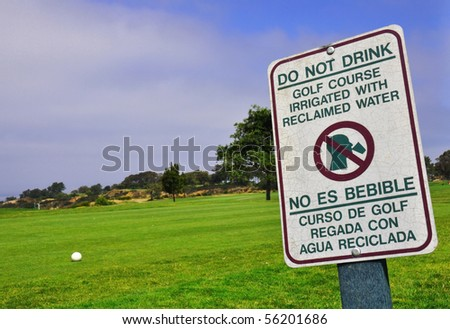 Golf Course Going Green Using Re-claimed Water - stock photo