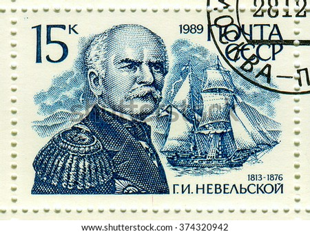 GOMEL,BELARUS - FEBRUARY 2016:A stamp printed in USSR shows image of the Gennady Ivanovich Nevelskoy was a Russian navigator, circa 1989. - stock photo