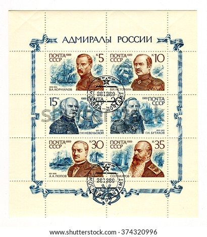 GOMEL,BELARUS - FEBRUARY 2016:A stamp printed in USSR shows image of the Russian admirals, circa 1989.  - stock photo
