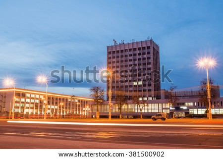 Gomel, Belarus - February 18, 2016: View of the city at night in the illumination from the Lenin Square, in the Gomel Region Executive Committee.