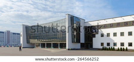 GOMEL, BELARUS - MARCH 27, 2015: Unknown  girl goes to the Contemporary Ice Palace of Sports in Gomel, Belarus.Was put into operation May 22, 2000, capacity of Palace 2760 spectators