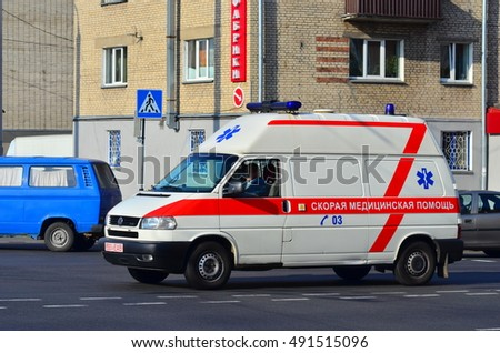Gomel, Belarus - October 1, 2016: An ambulance on the road.
