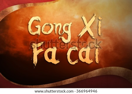 Gong xi fa cai. Happy chinese new year