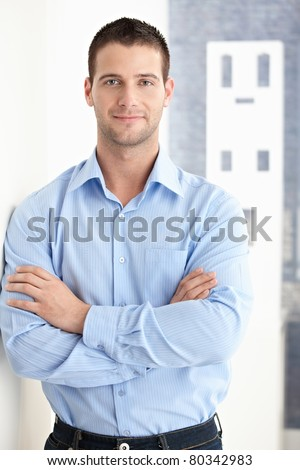 Goodlooking young man smiling confidently.? - stock photo