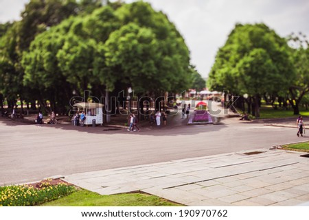 Gorky Park is the central Moscow park, located in the heart of the city - stock photo