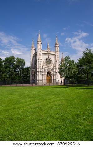 Gothic chapel (Saint Alexander Nevsky Orthodox church) in Alexandria park, Peterhof, Saint- Petersburg, Russia - stock photo