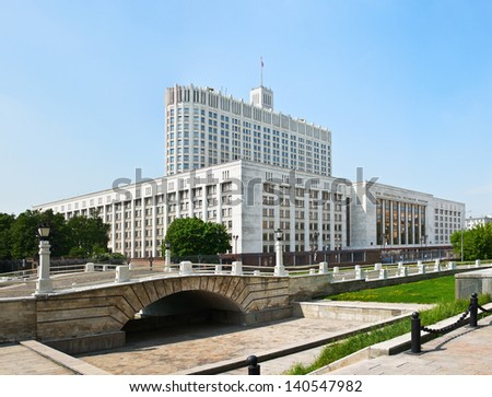 Government House of the Russian Federation and the humpbacked bridge in Moscow. Russia - stock photo