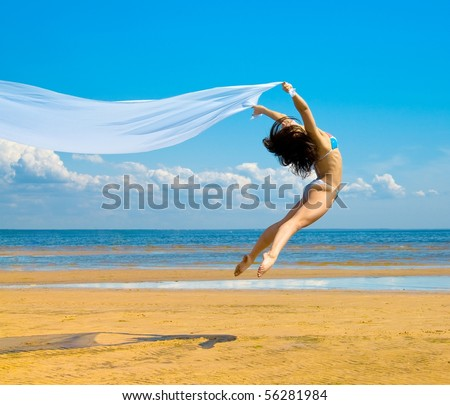 Grace of Exercise - stock photo