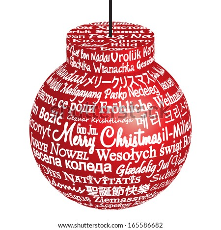 Gradient Ornament Made from Merry Christmas Translations - stock photo