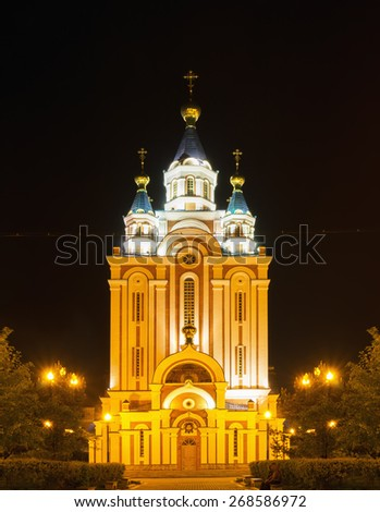 Grado-Khabarovsk Assumption Cathedral (Cathedral of the Dormition of the Mother of God) at night, Khabarovsk, Russia - stock photo