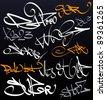 Graffiti tag wall - stock