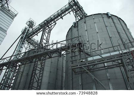 Grain drying - stock photo