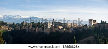 Granada City in Andalusia - Spain Europe - stock photo