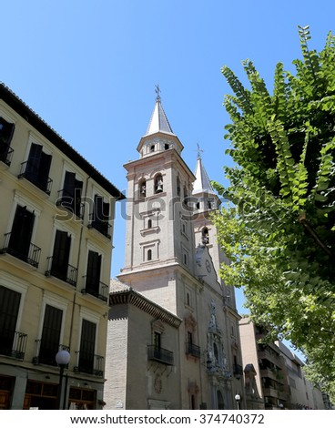 GRANADA, SPAIN- AUGUST 26, 2014:Church of Our Lady of Sorrows, Granada, Andalucia, Spain