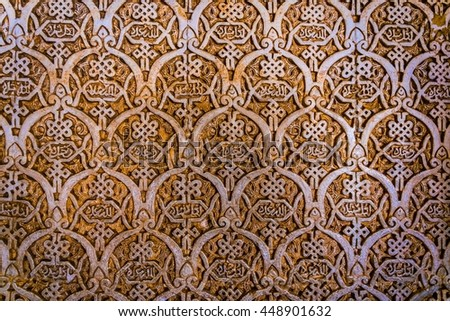 GRANADA, SPAIN, JANUARY 2, 2016: detail of a beautiful decoration of the alhambra palace in spain.