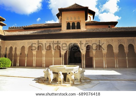 granada spain june 28 2017 moorish stock photo edit now 689076418