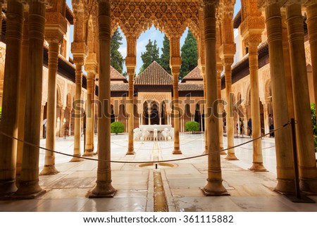 Granada, Spain - October 03, 2013: Alhambra de Granada: General view of The Court of the Lions with its famous white marble fountain