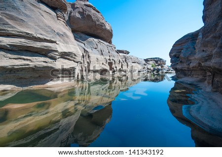 grand canyon thailand - stock photo